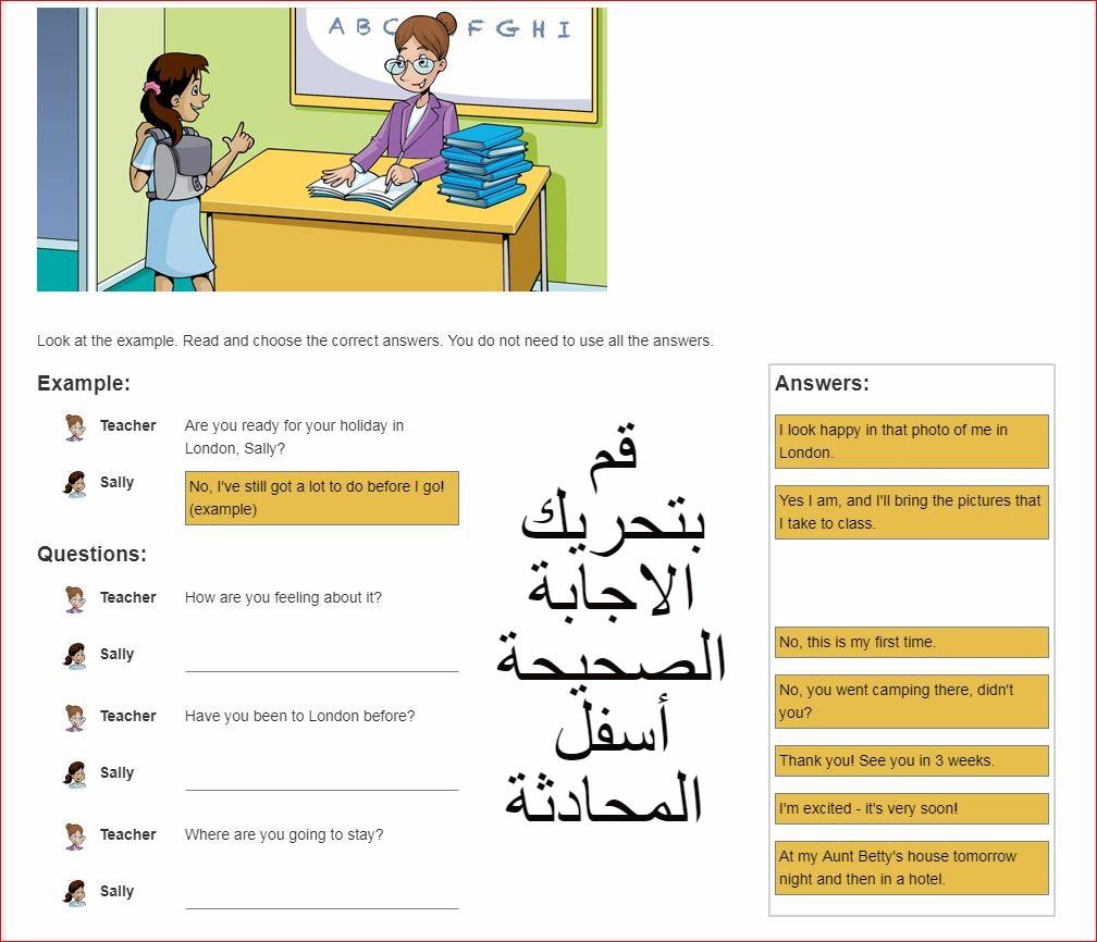 اختبارات تحديد المستوى فى اللغة الانجليزية اختبار لغتك الإنجليزية Bookpdf1
